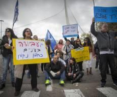 אילוסטרציה, ארכיון - עובדי ערוץ 20 יפגינו מול קרית הממשלה