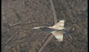 המטוס בפעולה - למכירה: מטוס הקרב שתקף את הכור בעירק