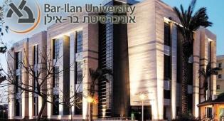 אוניברסיטת בר אילן - הדור הבא של הפסיכולוגיות החרדיות