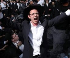 מפגין בירושלים, היום - 'הפלג' שיתק את ירושלים במשך 5 שעות; מעל 120 עצורים
