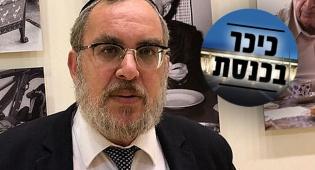 """יעקב אשר: """"'הבית היהודי' מחלישים את ראש הממשלה"""""""