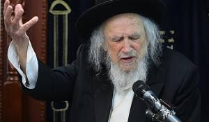 הגאון רבי שמואל אוירבך