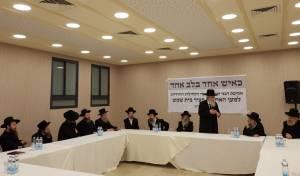 כינוס הרבנים