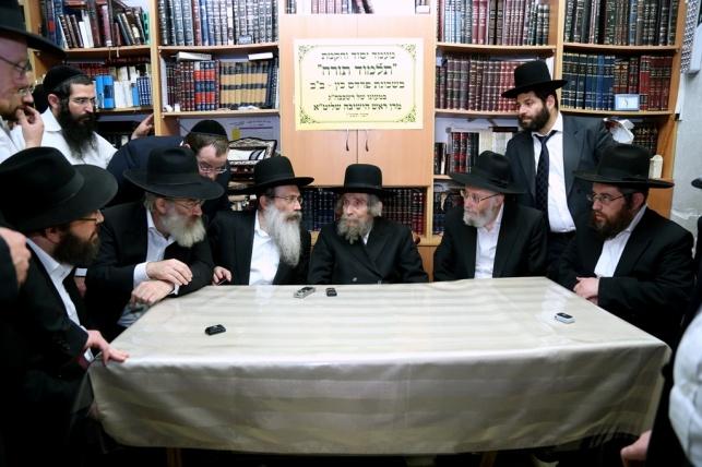 """גדולי ישראל פתחו ת""""ת חדש בבני ברק. צפו"""