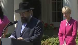 הרב לוי שמטוב נואם בבית הלבן