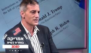"""דיון; הבחירות בארה""""ב והעולם הערבי • צפו"""