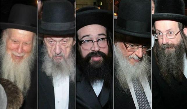 הרב ברזובסקי, הרב פרבשטיין, הרב הלברשטאם, הרב לנדאו והרב פינקל