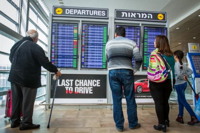 """אולם נוסעים יוצאים נתב""""ג קורונה חו""""ל טיסה טיסות 2"""