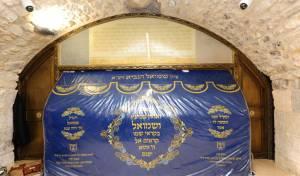 קבר שמואל הנביא