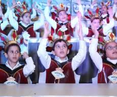 אלעד: ילדי 'דרך התורה' חגגו מסיבת חומש
