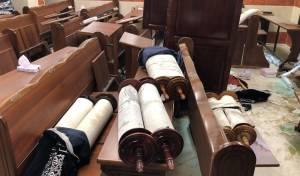 הזוועה בבית הכנסת