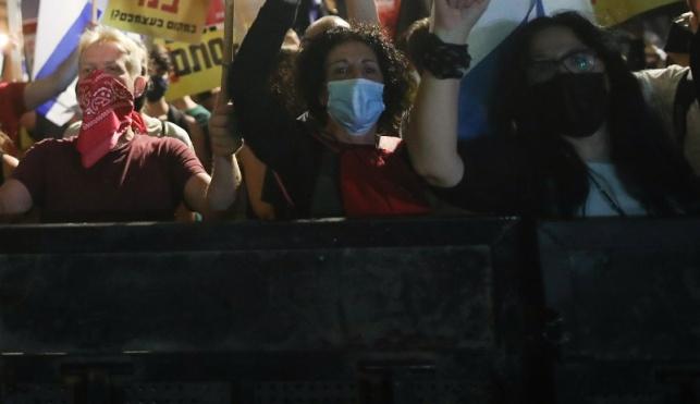 'מחאת בלפור'. אילוסטרציה