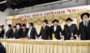 """מאות סיימו את הש""""ס בשכונת רמת שלמה"""
