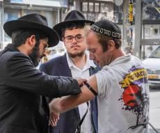 """אנשי חב""""ד בתל אביב. אילוסטרציה"""