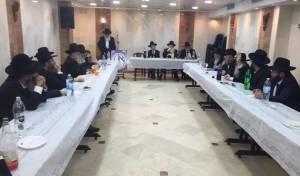 כינוס מנהלי הסמינרים - מנהלים צבועים | הרב ישראל גליס