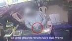 תיעוד: שדד סניף דואר וקנה כרטיסי חיש-גד