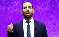 הרב עמיהוד סלומון עם דקה מפרשת חוקת • צפו