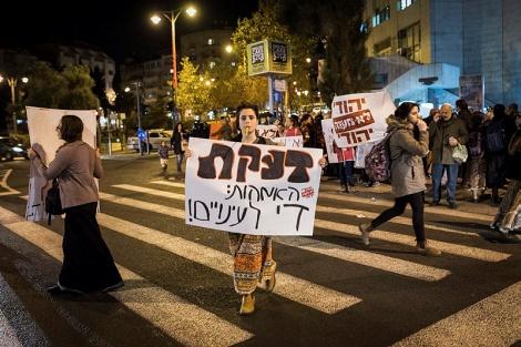 הפגנה נגד עינויי עצורי דומא - עצור דומא נחשד ב...קטטה מלפני שנתיים