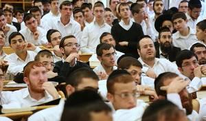 תלמידי הישיבה הגדולה ביסודות