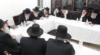 מועצת רבני הפלג הירושלמי