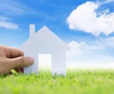 דירה במחיר מפתיע. אילוסטרציה - לקנות דירה במחיר מפתיע: אפשרי גם ב-2018?