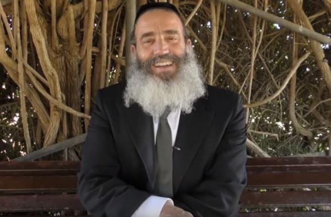 חיזוק יומי  עם הרב פנגר: אושר |  לא מרים ידיים