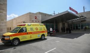 הכניסה למרכז הרפואי 'זיו'