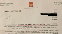 צילום: מתוך ynet