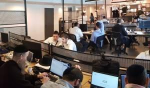 עובדי 'ביזמקס' - מרכז החדשנות החרדי בירושלים