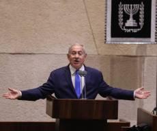 ראש הממשלה במליאת הכנסת, היום