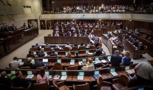 צפו: חברי הכנסת מתקשים בשמות חבריהם