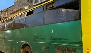 האוטובוס שנרגם באבנים