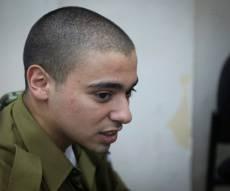 עונשו של אלאור אזריה קוצר ב-4 חודשים