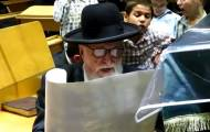 ה'איכה' של בעל התפילה בפוניבז' • וידאו