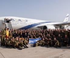 """משלחת צה""""ל לסיוע בברזיל - יצאה לדרכה"""