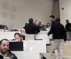 הפאנל היום באוניברסיטה