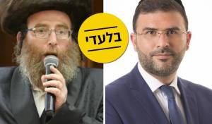 """מוטק'ה בלוי ועו""""ד יואב ללום"""