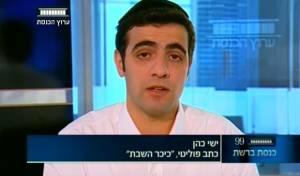 מ'כיכר' לערוץ הכנסת: הפגנות 'הפלג' • צפו