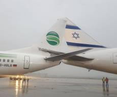 שני מטוסים התנגשו על הקרקע; אין נפגעים