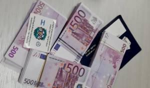 יהלומן לא דיווח על 200,000 אירו ונקנס