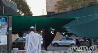 סגר בירושלים