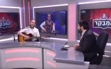 חוזרים למוזיקה: נפתלי קמפה בראיון השקה