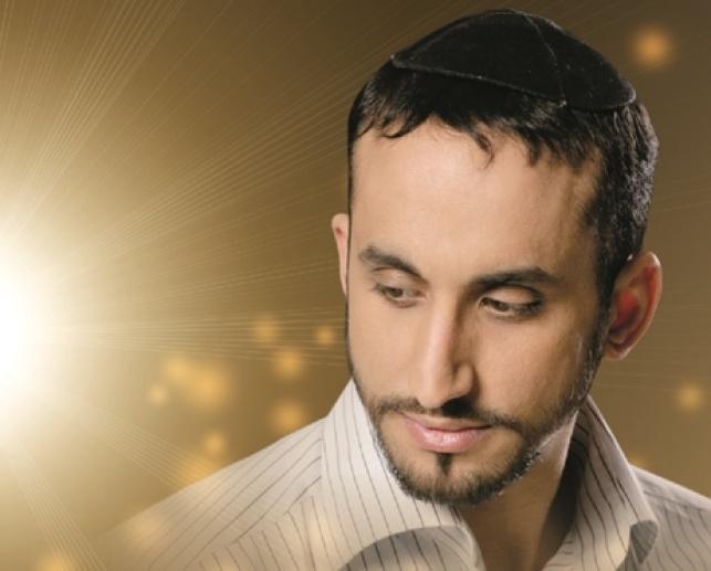 "איציק אשל בסינגל לכבוד""אביר יעקב"""