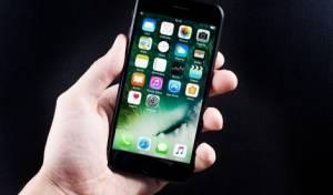 אייפון 7. ארכיון