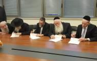 החתימה על ההסכם, היום