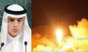 שר החוץ הסעודי במסיבת העיתונאים