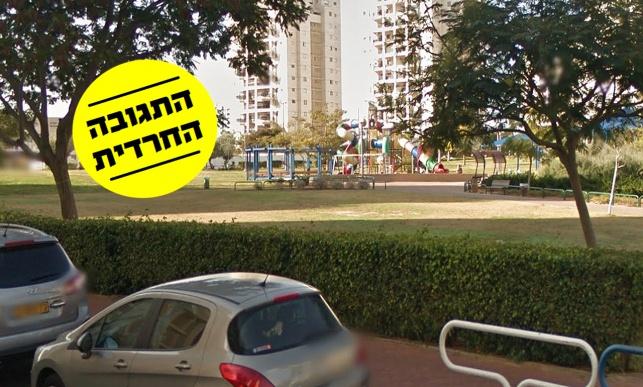 הפארק בגבעת שמואל