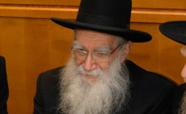 "נפטר הגאון רבי יצחק יחיאל יעקובוביץ זצ""ל"