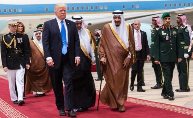 טראמפ בסעודיה. היום