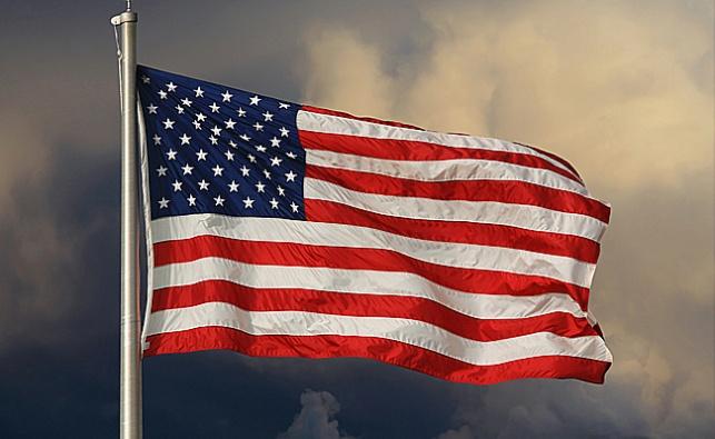 """ארה""""ב: מוחמד דף הוכנס לרשימת המבוקשים"""
